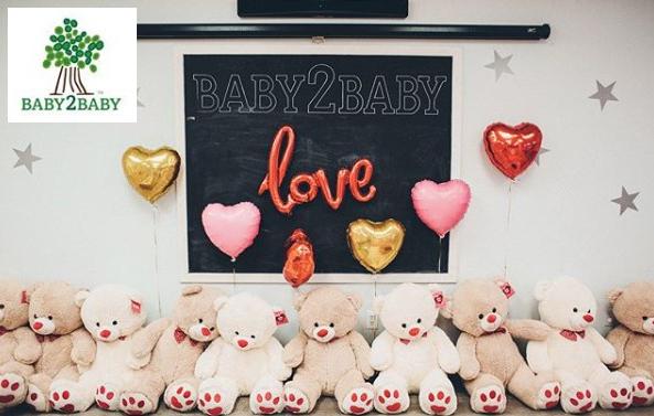 babytobaby